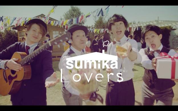 sumika / Lovers【Music Video】