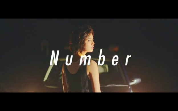 Number / the quiet room